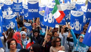 Remembering Nonviolent History: Blue Revolution – Kuwaiti Women Gain Suffrage